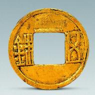 Gold coin from Han Dynasty, China BCE 6